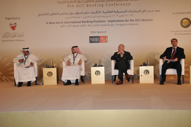9th-GCC-Banking-Conference-14