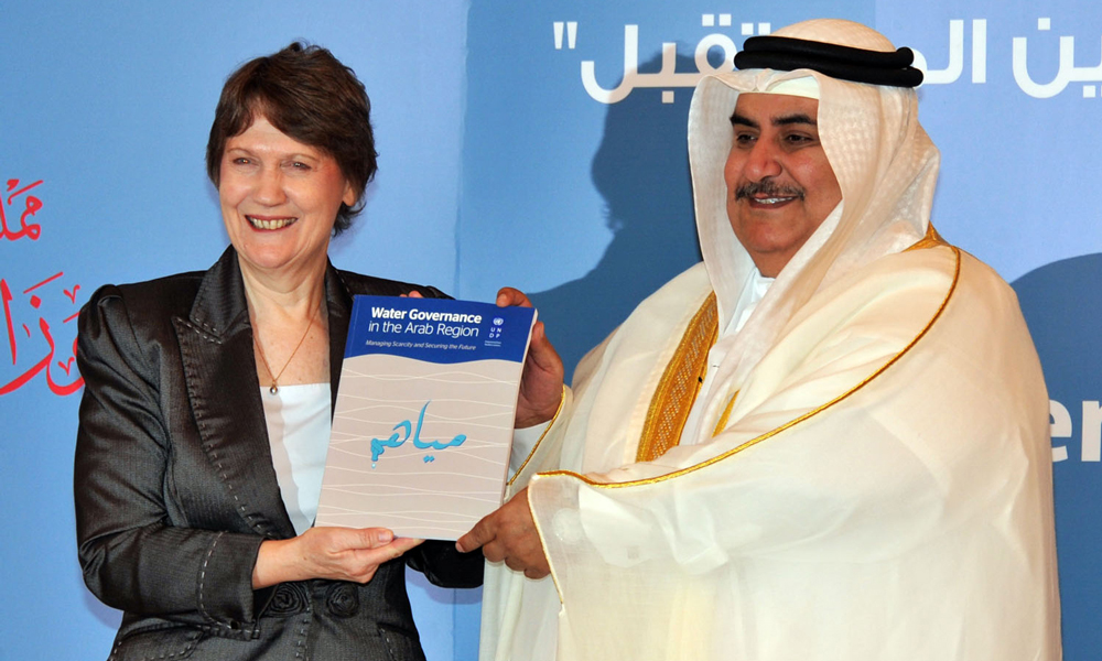 Arab-Water-Report-Launch-6