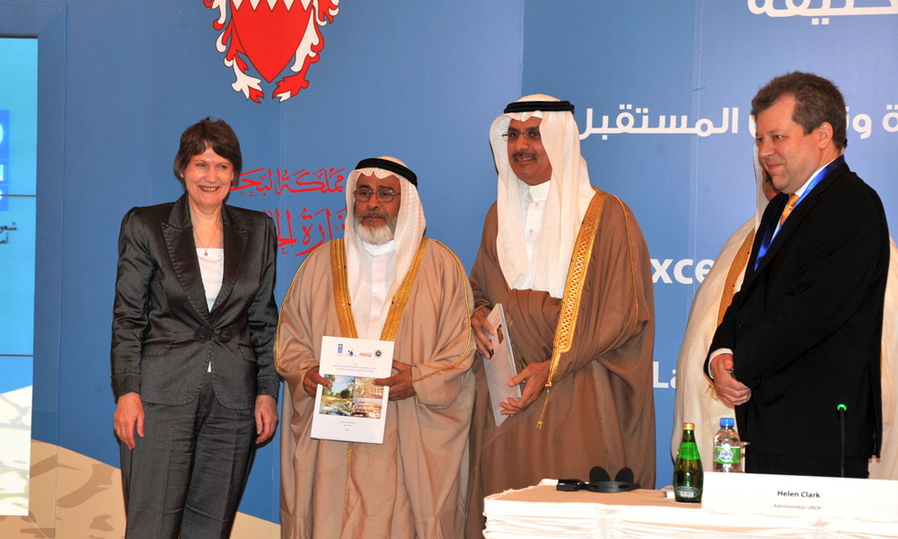 Arab-Water-Report-Launch-7